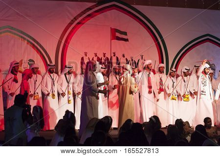 RAS AL KHAIMAH UAE - NOV 30 2016: Arab dancers performing traditional bedouin dance at the Youth Of UAE Festival 2016 in Ras al Khaimah United Arab Emirates