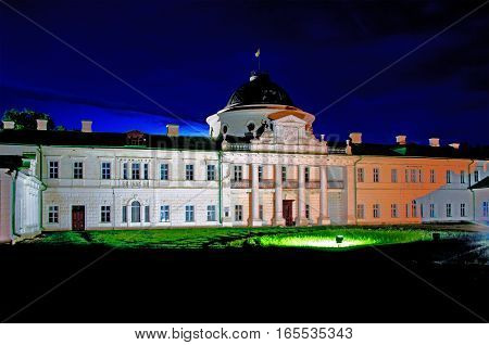The Palace In The Estate Kachanovka Night View