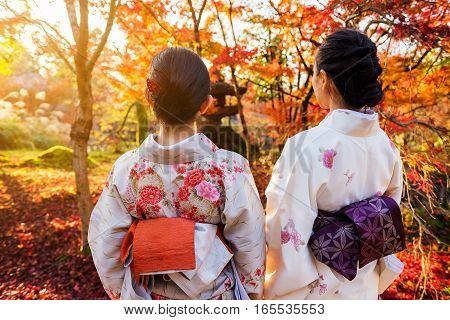 Kimono Girls With Autumn Color, Kyoto