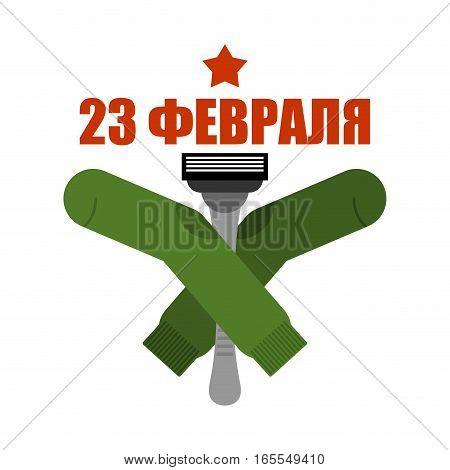 Socks And Razor. Russian Text: 23 February. Traditional Gift For Men In Defenders Of  Fatherland Day