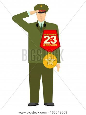 Russian Military With Big Medal. Officer In Uniform. Patriot National Military Holiday. Russian Text