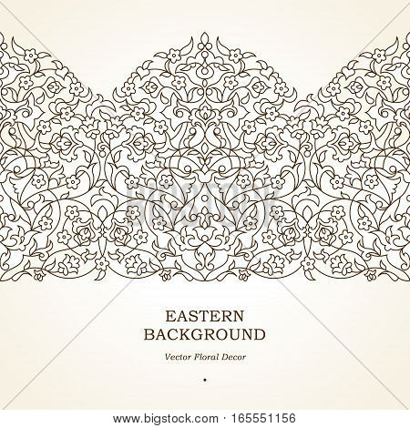 Vector Seamless Border In Middle Eastern Style.