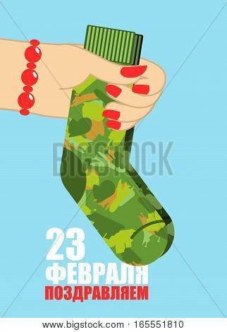 February 23. Female Hand To Give Socks. Traditional Gift For Military Holiday In Russia. Defenders O