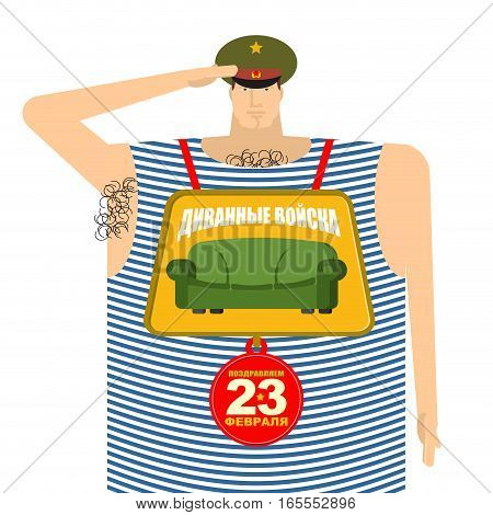 Home Military. Medal Sofa Troops. Russian Text: 23 February. Congratulations. Couch Army. Illustrati