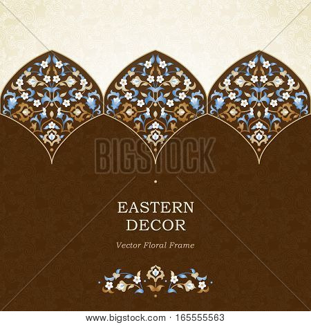 Vector Seamless Border In Eastern Style.