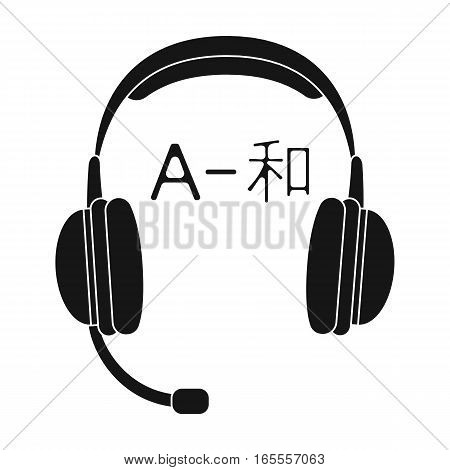 Headphones with translator icon in black design isolated on white background. Interpreter and translator symbol stock vector illustration.