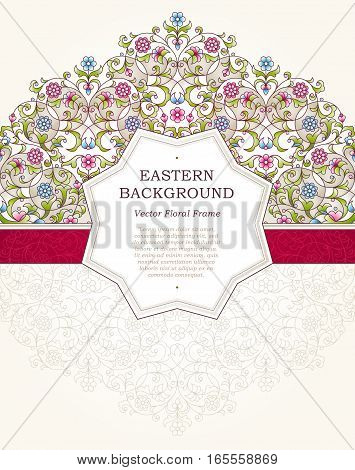 Vector Floral Frame In Eastern Style.