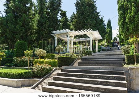 PARTENIT CRIMEA RUSSIA - JUNE 10.2016: Grand staircase with a quote from Pushkin's poem