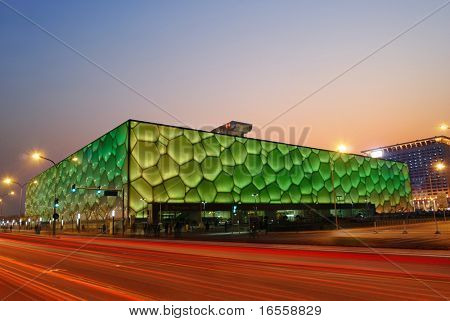 December 18: Beijing's swimming Olympic Stadium (