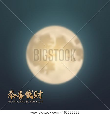 Illustration of Chinese Characters Wish You Be Happy and Prosperous Calligraphy on Night Background with Moon and Stars. Translation of Chinese Calligraphy Wish You Be Happy and Prosperous