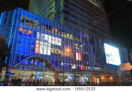 SHANGHAI CHINA - OCTOBER 30, 2016: Henderson Metropolitan shopping mall on Nanjing Road.