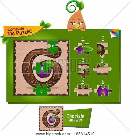 Puzzle Letters Of The Alphabet G