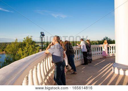 Park Aleksandrovsky And People In It In Kirov City In 2016