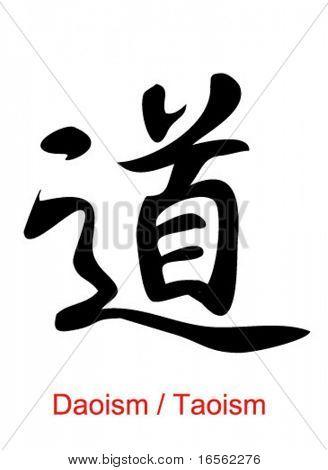 Chinese Calligraphy/Japanese Kanji--Daoism/Taoism.Dao