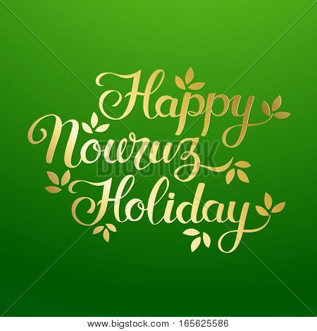Nowruz greeting. Novruz. Iranian happy holiday new year.