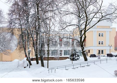 Gomel State Regional Palace of Creativity of Children and Youth in winter park Belarus