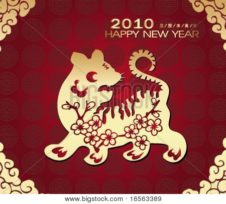 2010 Chinese new year greeting card with tiger,2010 is year of tiger.