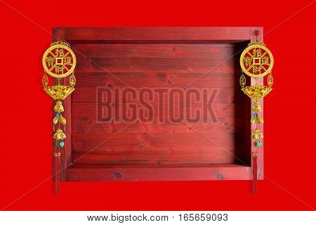 Chinese good luck symbols on wooden frame background Chinese new years concept.Chinese good luck symbols on wooden frame background Chinese new years concept.
