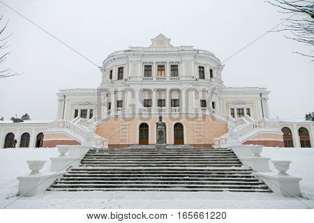 Central part of an ancient noble mansion in winter. Estate Maryino, Kursk region