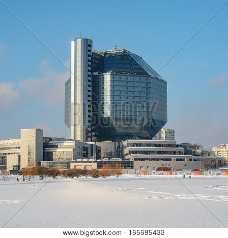 Belarus Minsk - January 16 2016: Winter view of building Of National Library Of Belarus In Minsk