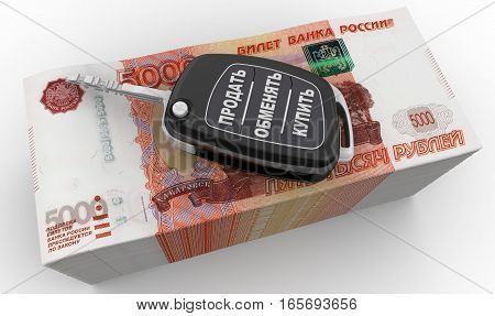 Sale, buy, exchange car. Concept. Car key with the word