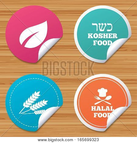 Round stickers or website banners. Natural food icons. Halal and Kosher signs. Gluten free. Chief hat with fork and spoon symbol. Circle badges with bended corner. Vector
