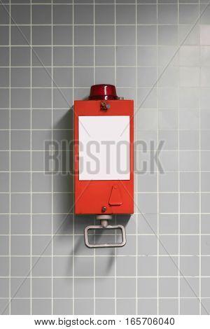 Pull Handle - Emergency Break / Fire Alarm