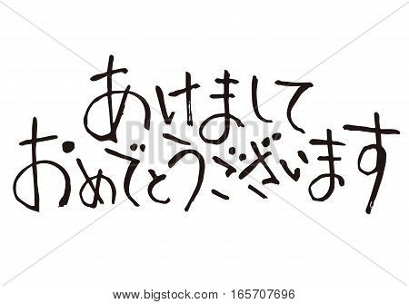 New Year greeting words in Japanese / translation of Japanese