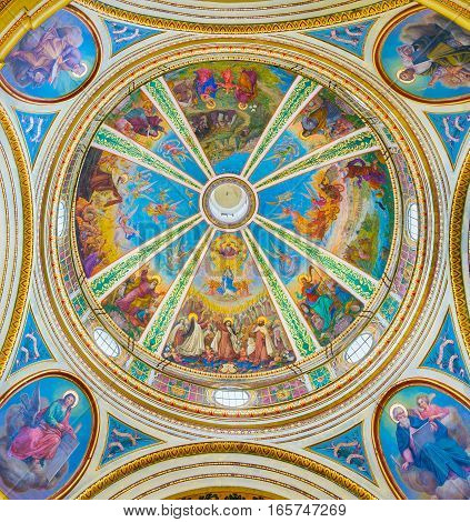 HAIFA ISRAEL - FEBRUARY 20 2016: The cupola of Stella Maris Monastery decorated with colorful frescos and ornaments on February 20 in Haifa.