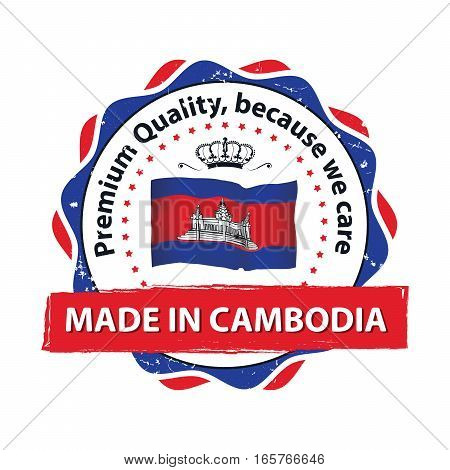Made in Cambodia. Premium quality, because we care - grunge label for print. Grunge label - Premium Quality, with national flag colors and map. CMYK colors used.