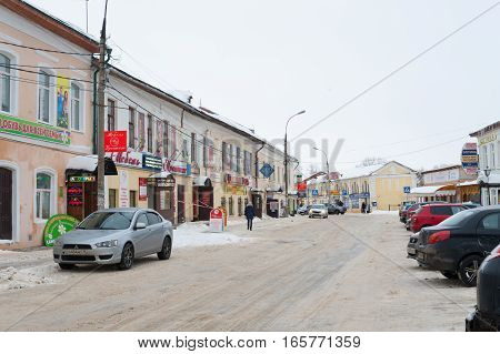 Rostov Veliky / Russia - DECEMBER 22: Buildings and cars on Karl Marx Street on December 22 2016 in Rostov Veliky. Rostov Veliky is oldest in Russia tourist center of Golden Ring.