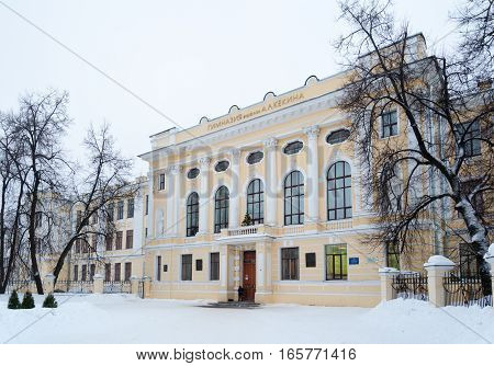 Rostov Veliky / Russia - DECEMBER 22: Building of Gymnasium named Kekin on Moravskogo Street on December 22 2016 in Rostov Veliky. Rostov Veliky is town in Yaroslavl Oblast Russia.