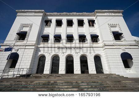 June 15, 2016 Panama City, PAnama: the national center of culture in Casco Viejo