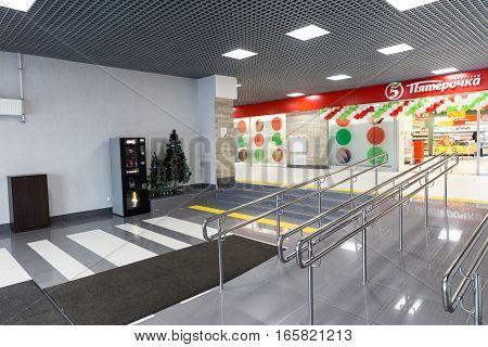 Nizhny Tagil Russia - December 13 2016: The interior of the shopping center