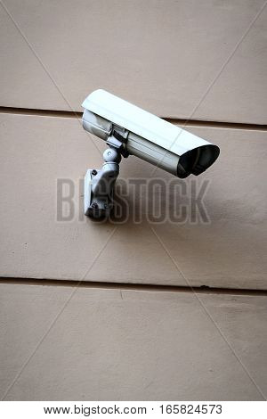Security Camera For The Safety