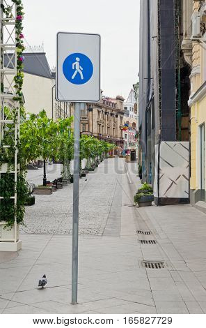 pedestrian street in the city center in the morning