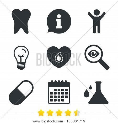 Maternity icons. Pill, tooth, chemistry and heart signs. Blood donation symbol. Lab bulb with drops. Dental care. Information, light bulb and calendar icons. Investigate magnifier. Vector