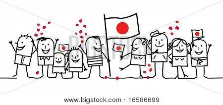 national holiday - Japan