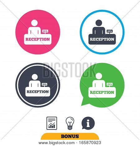 Reception sign icon. 24 hours Hotel registration table with administrator symbol. Report document, information sign and light bulb icons. Vector
