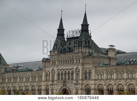 Ornate exterior of the GUM shopping mall on located on Red Square in Moscow Russia.
