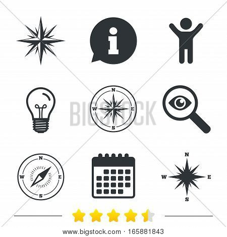 Windrose navigation icons. Compass symbols. Coordinate system sign. Information, light bulb and calendar icons. Investigate magnifier. Vector