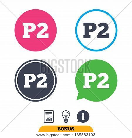 Parking second floor sign icon. Car parking P2 symbol. Report document, information sign and light bulb icons. Vector