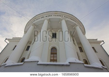 KAZAN, RUSSIA - JANUARY 19, 2017: Kazan Federal University - anatomy theatre - medical-educational institution, wide angle, bottom view