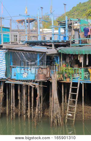 HONG KONG - NOVEMBER 7, 2016: Tai O village traditional stilt house in Lantau island.