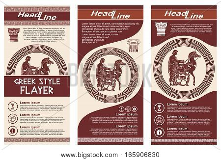 Layout flyers in Greek style with a national ornament.