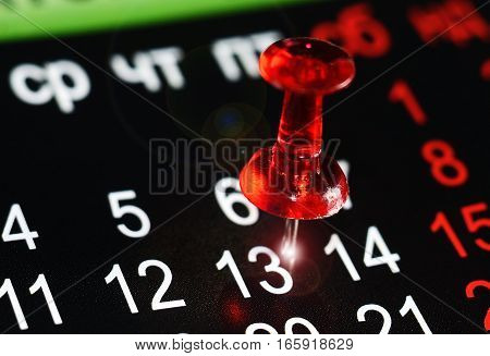 Calendar Date 13