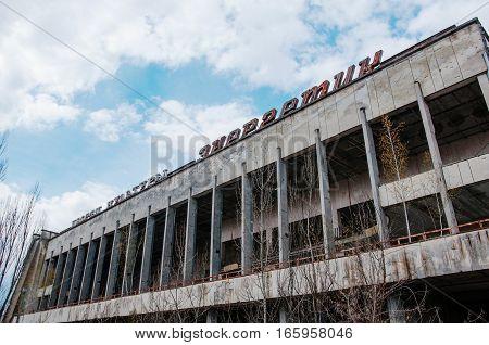 Chernobyl, Ukraine - April 24, 2015: House Of Culture Energetik At Chernobyl City, Ukraine. Abadoned