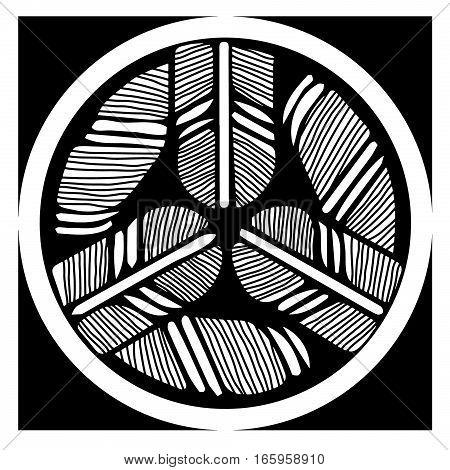 Ornamental round feathers mandala tatoo design. Digital Rosette.