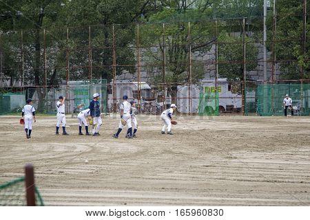 Kids Playing Baseball In Osaka, Japan