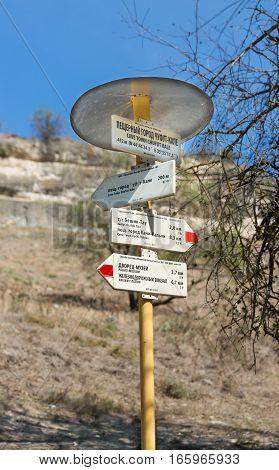 BAKHCHYSARAY CRIMEA RUSSIA - SEPTEMBER 13.2016: Tourist information the pointer near the cave city Chufut-Kale. Bakhchysaray Crimea